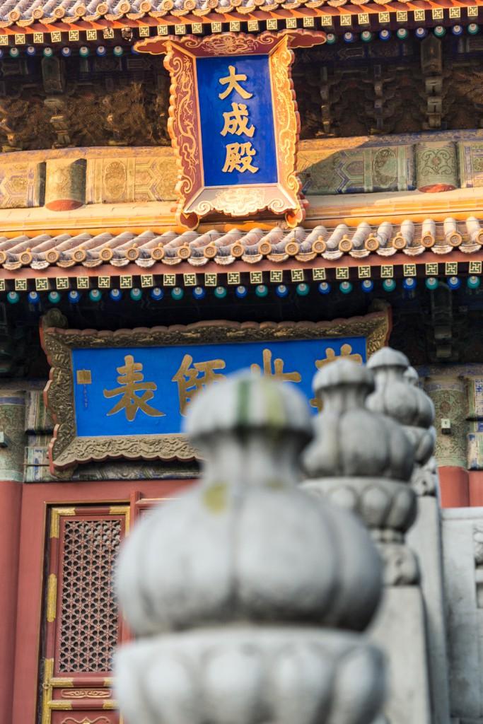 Peking (1)