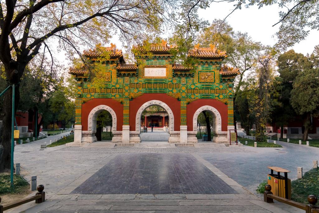 Peking (2)